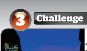 U3 Challenge