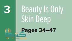 U3 Beauty Is Only Skin Deep
